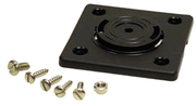 GBSA-1 Swivel Mount Bracket