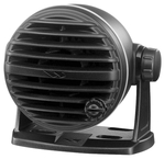 10W VHF Extension Speaker Black